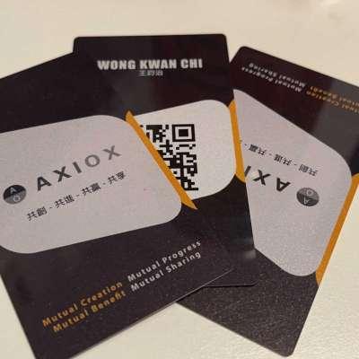 AiO 動態商務卡片 - 第二代升級版 Profile Picture