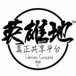英雄地共享創業平台HeroesClubNewDay