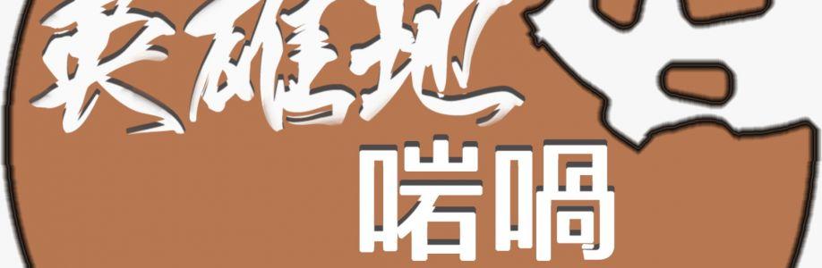 Andrew 張 卓宏