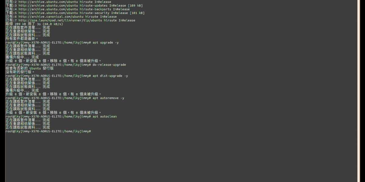 linux 好用的令命